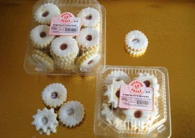 Захарно Петле-дребни сладки (11)