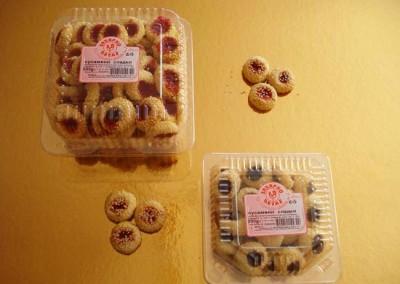 Захарно Петле-дребни сладки (14)