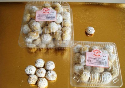 Захарно Петле-дребни сладки (9)