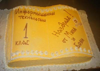 Захарно Петле-празнични торти (13)