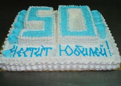 Захарно Петле-празнични торти (16)