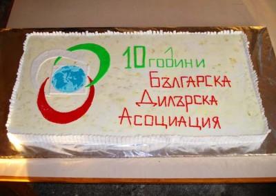 Захарно Петле-празнични торти (17)