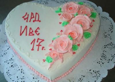 Захарно Петле-празнични торти (19)