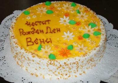 Захарно Петле-празнични торти (23)