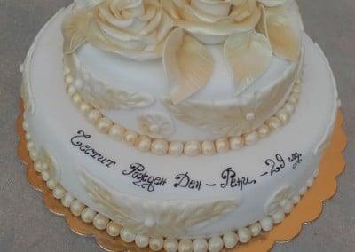 Захарно Петле-празнични торти (3)