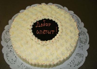 Захарно Петле-празнични торти (31)