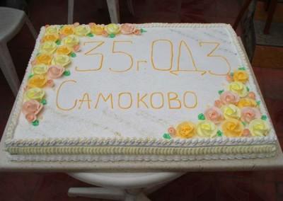 Захарно Петле-празнични торти (37)