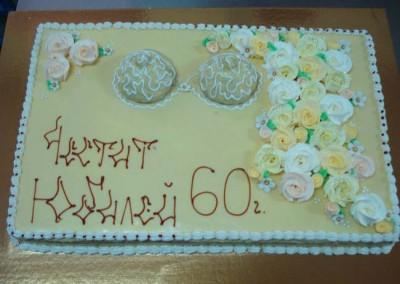 Захарно Петле-празнични торти (39)