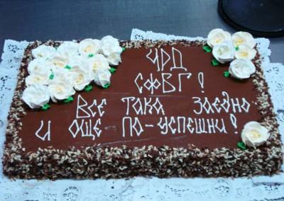 Захарно Петле-празнични торти (9)