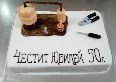 Celebration (1)