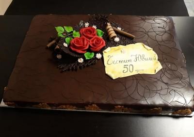 Celebration (30)