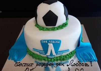 Celebration (46)